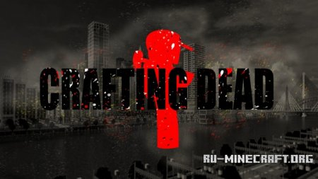 Скачать Crafting Dead для Minecraft 1.6.4