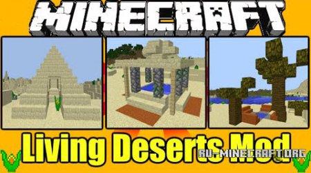 Скачать Living Deserts для Minecraft 1.8