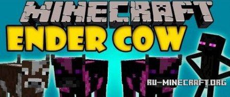 Скачать Endercows  для Minecraft 1.7.2