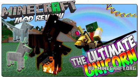 ������� Ultimate Unicorn ��� Minecraft 1.8.9