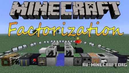 Скачать Factorization для Minecraft PE 0.13.1