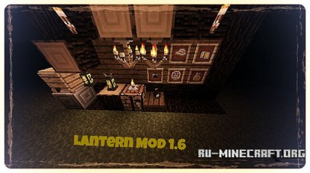 Скачать Lanterns and Flashlights для Minecraft 1.8.9