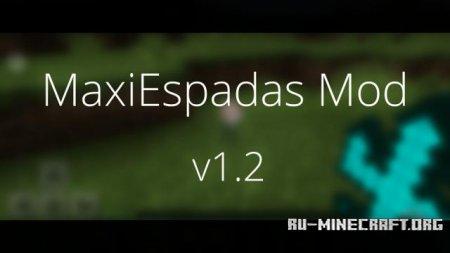 Скачать MaxiEspadas для Minecraft PE 0.14.0