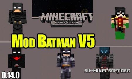 Скачать Batman для Minecraft PE 0.14.0