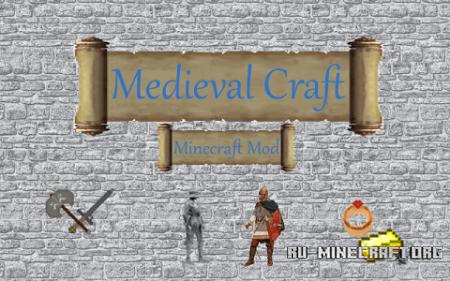 Скачать Medieval Craft для Minecraft 1.8