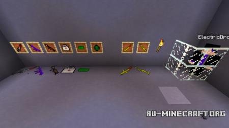 Скачать ElectricArms для Minecraft 0.14.0