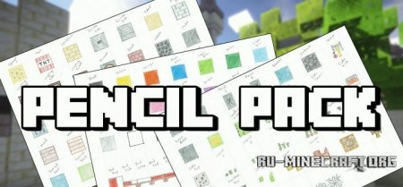 Скачать Pencil Pack – Hand Drawn [128x] для Minecraft 1.7.10