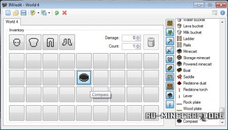 Скачать INVedit  для Minecraft 1.8.9