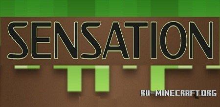 Скачать Sensation для Minecraft 1.8.9