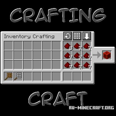 Скачать CraftingCraft для Minecraft 1.9
