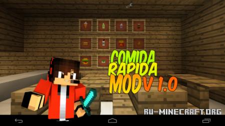 Скачать Comida Rapida для Minecraft PE 0.14.0