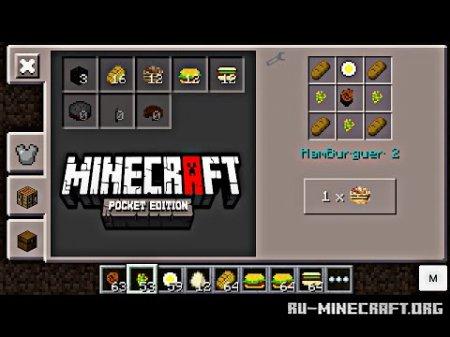 Скачать Hamburguers для Minecraft PE 0.14.0