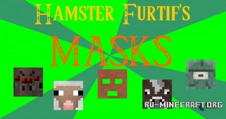 Скачать Masks для Minecraft 1.8.8
