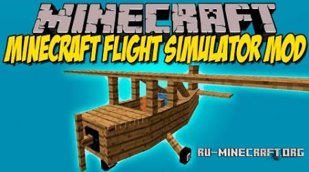 Скачать Flight Simulator для Minecraft 1.8.9