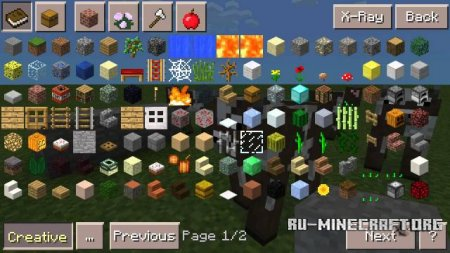 Скачать Too Many Items для Minecraft PE 0.14.0