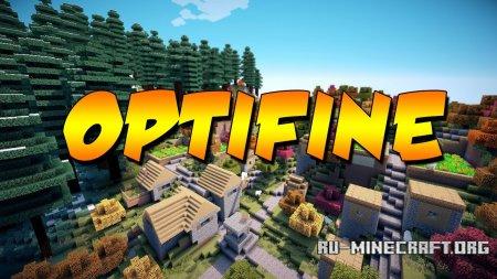Скачать OptiFine для Minecraft 1.8