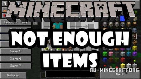 Скачать NotEnoughItems для Minecraft 1.8.9