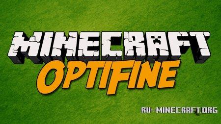 Скачать OptiFine для Minecraft 1.7.10