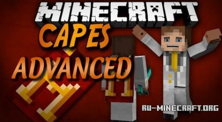 Скачать Advanced Capes для Minecraft 1.8.9