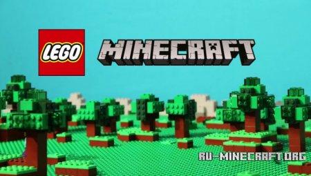 Скачать LEGO [16x] для Minecraft 1.9