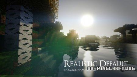 Скачать Realistic Default [16x] для Minecraft 1.9