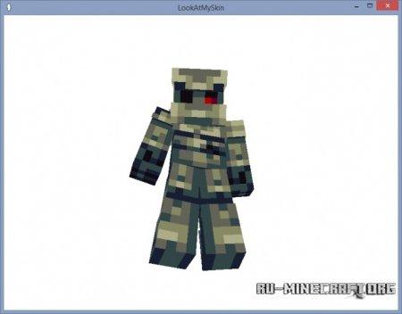 Скачать LookAtMySkin v1.0 [Windows]