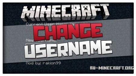 Скачать Ingame Username Change для Minecraft 1.9