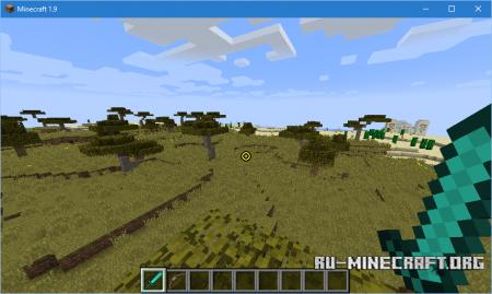 Скачать Custom Crosshair для Minecraft 1.9