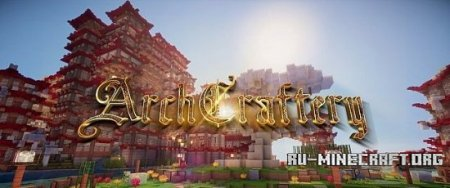 ������� ArchCraftery Traditional [128x] ��� Minecraft 1.8.8