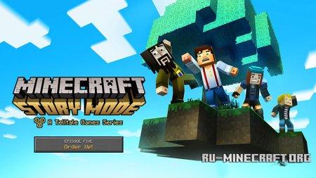 Лого Minecraft: Story Mode - Episode 5