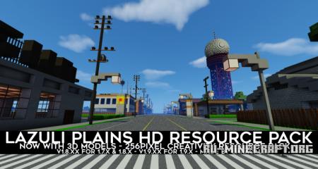 Скачать Lazuli Plains 3D Models [256x] для Minecraft 1.9