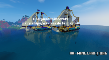 Скачать One Piece - Navires de la Marines для Minecraft