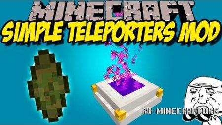 Скачать Simple Teleporters для Minecraft 1.9