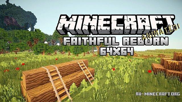 Faithful скачать текстуры 64x64 и 32x32 для minecraft 1. 6, 1. 7 и.