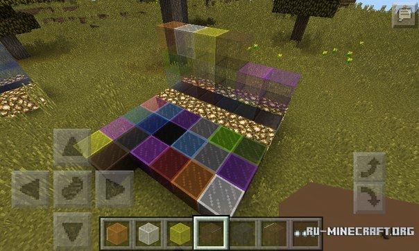 Скачать моды для Minecraft PE 1.2.0, 1.1.4, 1.1.0, 1.0.9 ...