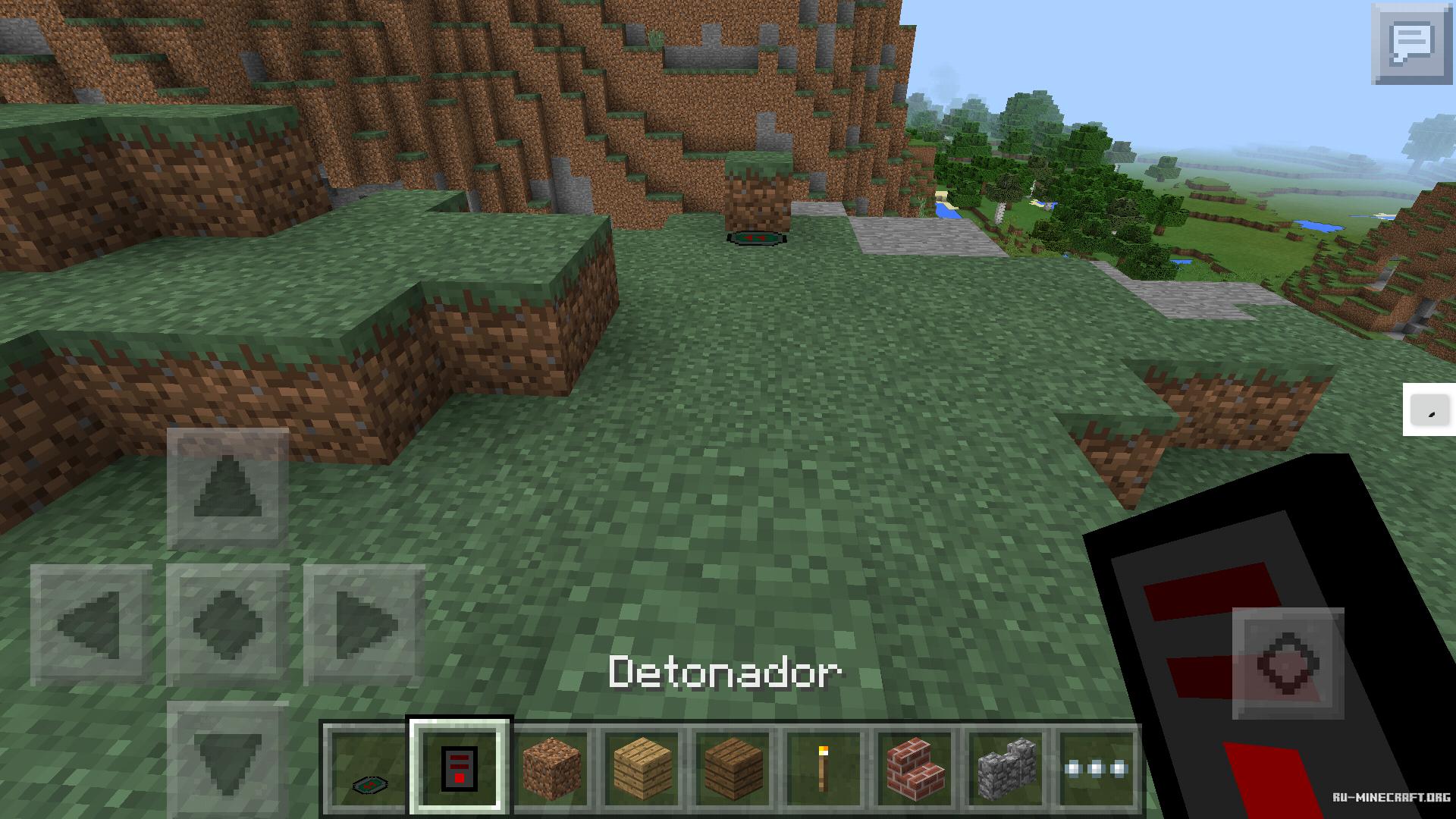 Скачать карты на прохождение для Minecraft 1.2.14