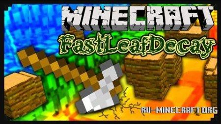Скачать FastLeafDecay для Minecraft 1.9