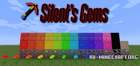 Скачать Silent's Gems для Minecraft 1.9