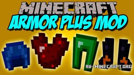 Скачать Armor Plus для Minecraft 1.9