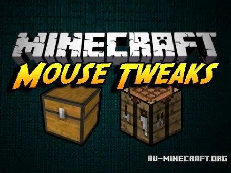 Скачать Mouse Tweaks для Minecraft 1.9