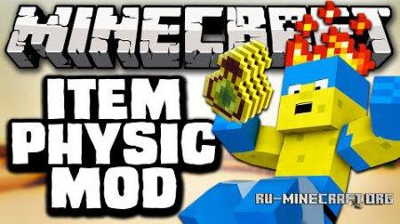 Скачать ItemPhysic для Minecraft 1.9