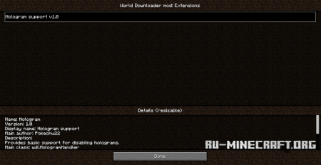 Скачать World Downloader для Minecraft 1.9