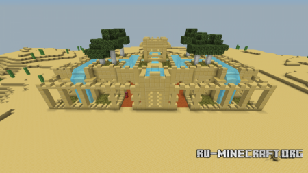 Скачать Desert Ornamental Building для Minecraft