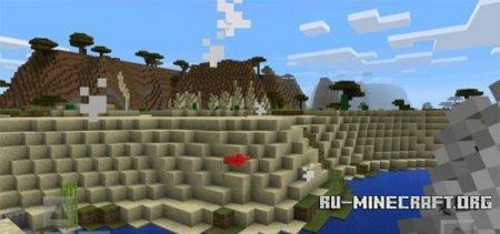Скачать Elemental Swords для Minecraft PE 0.12.1