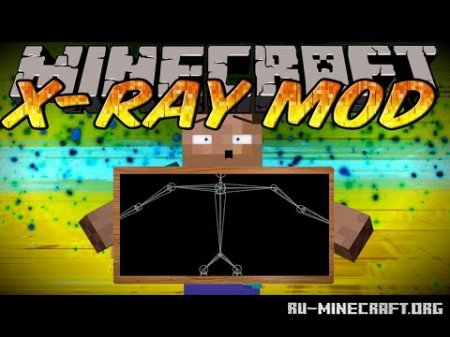 Скачать Julialy's X-Ray для Minecraft 1.9