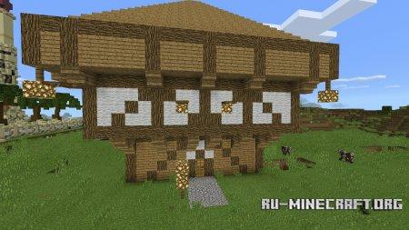 Скачать Instahome для Minecraft PE 0.14.0