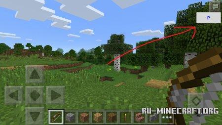 Скачать Particles-R для Minecraft PE 0.14.0