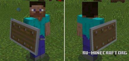 Скачать Shields для Minecraft PE 0.14.1/0.14.0