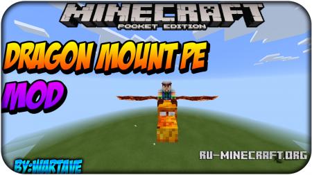 Скачать Dragon Mount PE для Minecraft PE 0.14.0