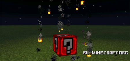 Скачать Lucky Block Infernal для Minecraft PE 0.13.1